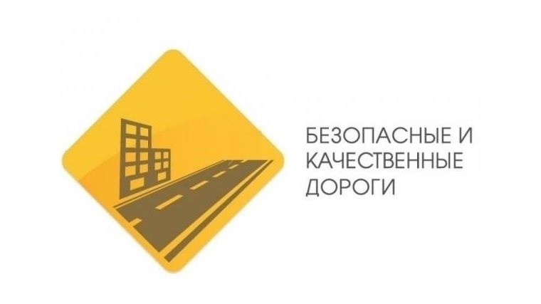 ВВоронеже начали делать «Безопасные икачественные дороги» за1,6 млрд