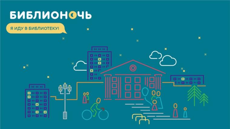 Ночь вбиблиотеке: ежегодная акция «Библионочь» пройдет в«Симоновке»
