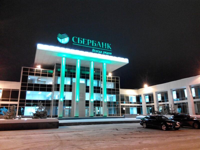 Сберегательный банк спас отхакеров 32 млрд руб. средств клиентов