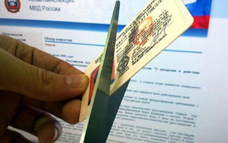 Замена водительского удостоверения замена фамилии