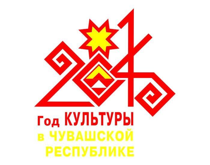 Новости шоу-бизнеса звезд россии скандал