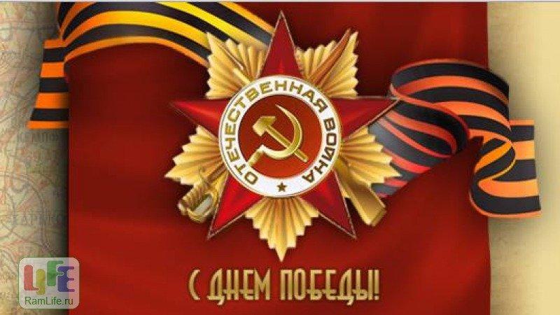 http://www.cheboksary.ru/images/2629.jpg
