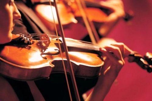 Филармония музыка скачать