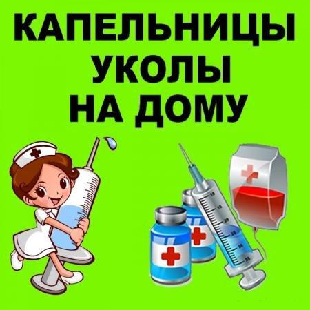горячка белая пленница кавказская-3