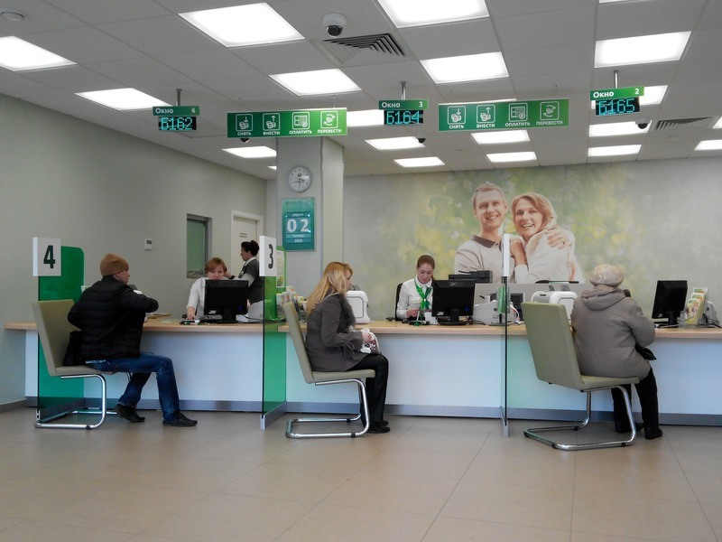 В 355 офисах Волго Вятского банка Сбербанка теперь доступен Wi Fi от компании