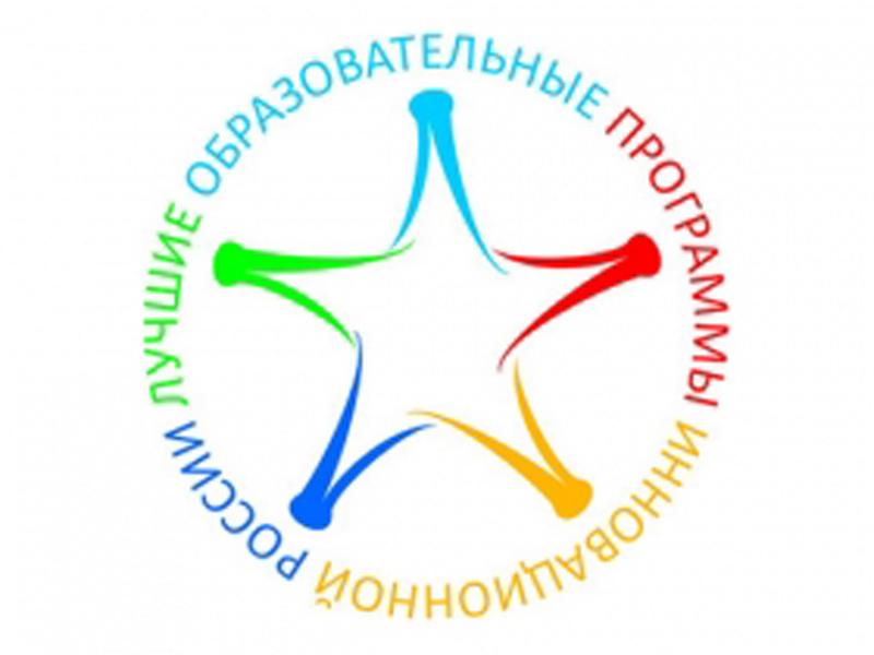 http://www.cheboksary.ru/images/60152.jpg