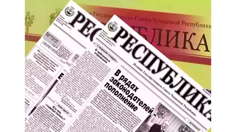 Новости кировской шабалинского района кировской области