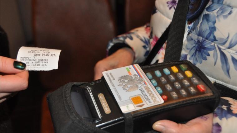 Россиянам начнут выдавать электронные паспорта