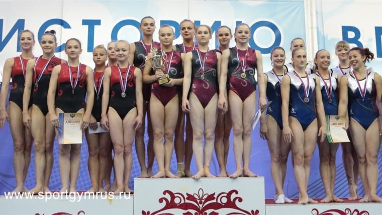 Гимнастки Евгения Шелгунова и Полина Федорова завоевали медали на Кубке России