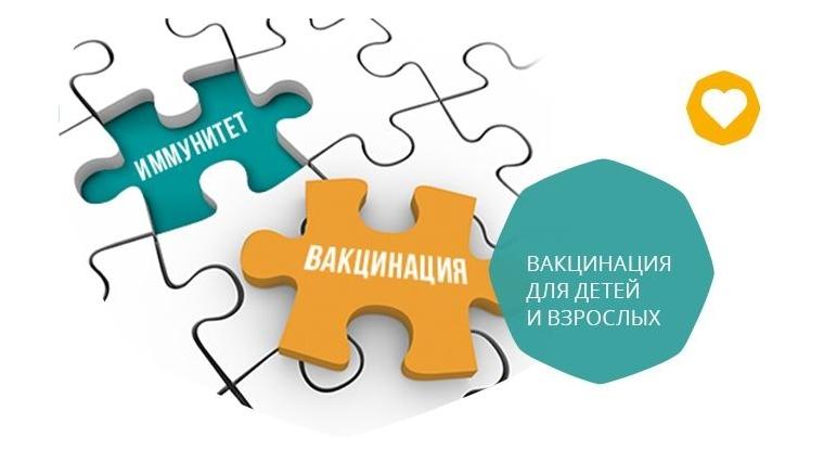 Прививками отгриппа обеспечат 985 тыс. дагестанцев