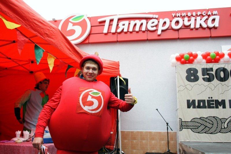 X5 Retail Group открыла 8 500 магазинов в Российской Федерации