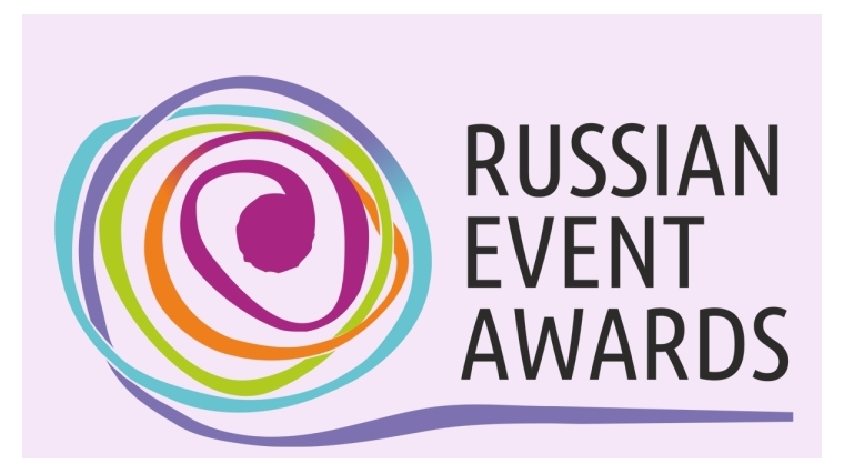 Чебоксарам досталось'серебро в финале национальной премии'Russian Event Awards