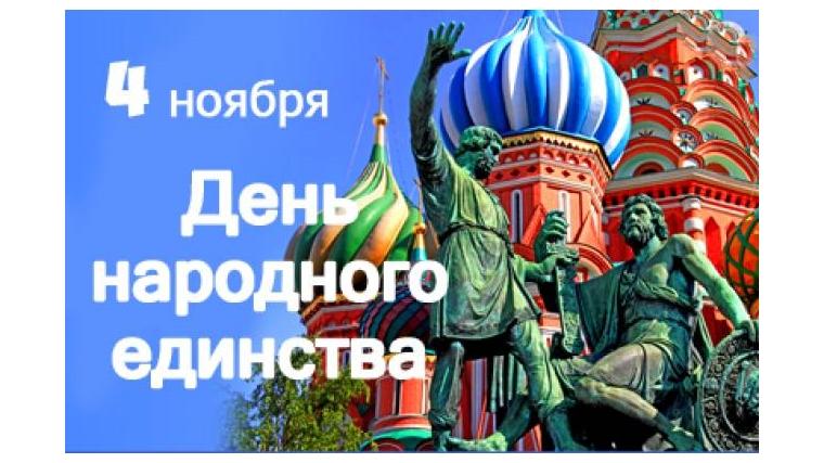 Вмитинге 4ноября вЧебоксарах ожидают участие 5 тыс. городских жителей