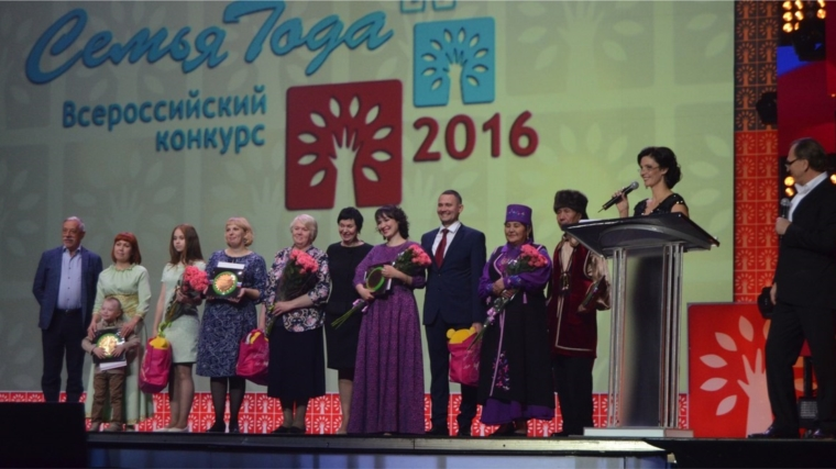 Ивановская многодетная семья Штефан стала «Семьей года» в Российской Федерации