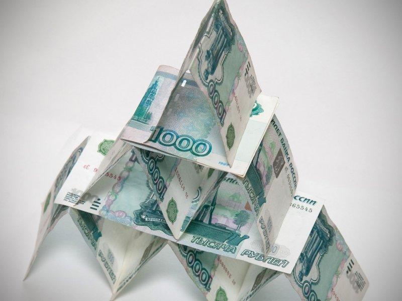 ВЧебоксарах был вынесен вердикт начальнику финансовой пирамиды