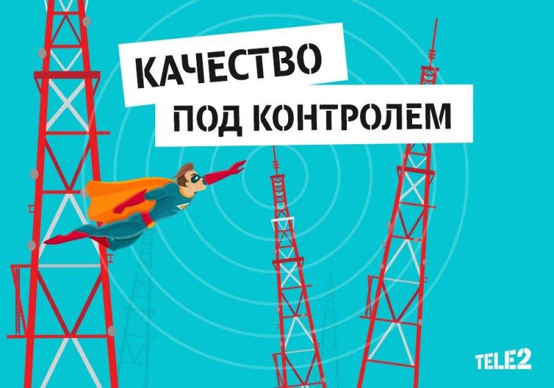 Мобильные операторы готовы кпотоку звонков иSMS вновогоднюю ночь