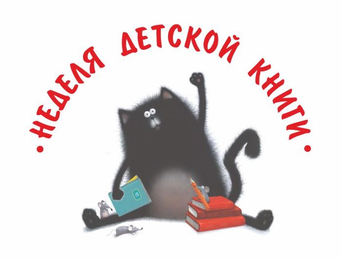 Собянин пригласил молодых  городских жителей  наНеделю детской книги вМосковский дворец пионеров