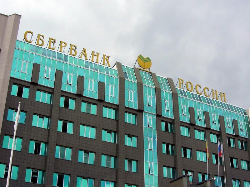 Как получить кредит на жилье в чувашии микрозаймы в смоленске до 50000 рублей