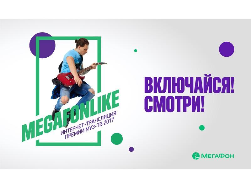 Лера Кудрявцева перенесла приступ накануне до премии МУЗ-ТВ