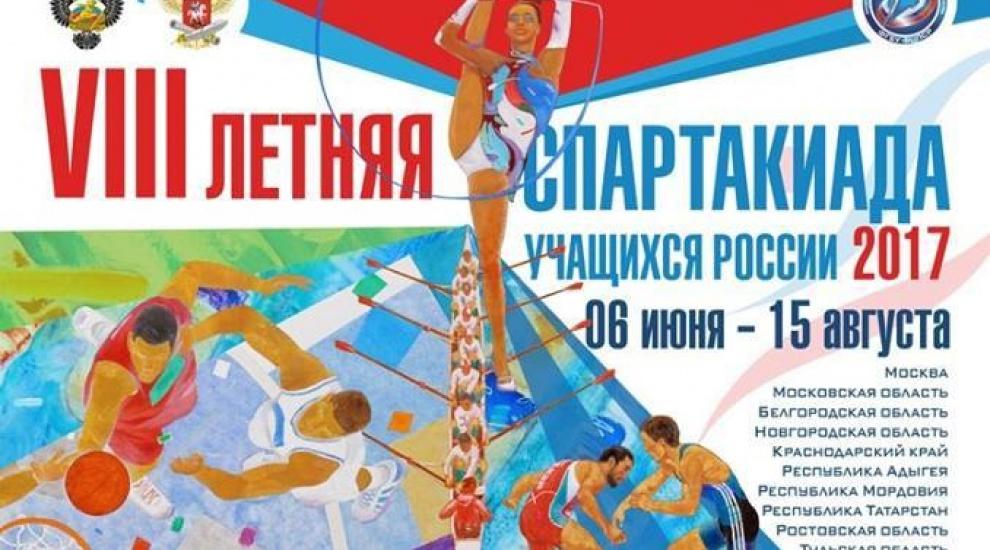 Чебоксарка Дарья Белоусова завоевала бронзу Спартакиады учащихся России по спортивной гимнастике