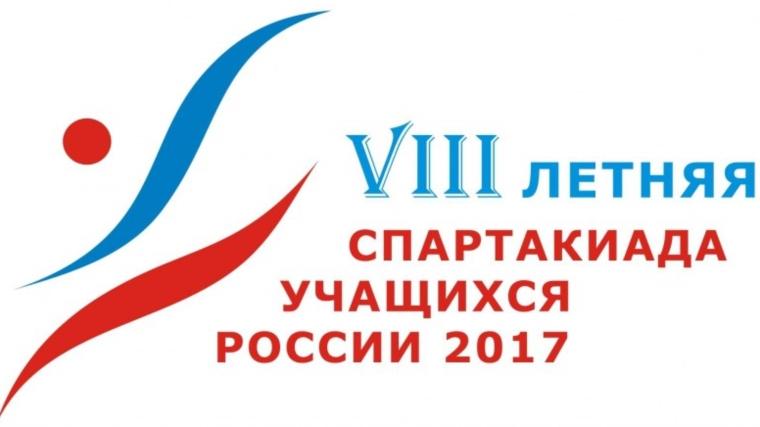 Спортивные гимнасты из Чувашии вошли в число лучших на Спартакиаде учащихся России