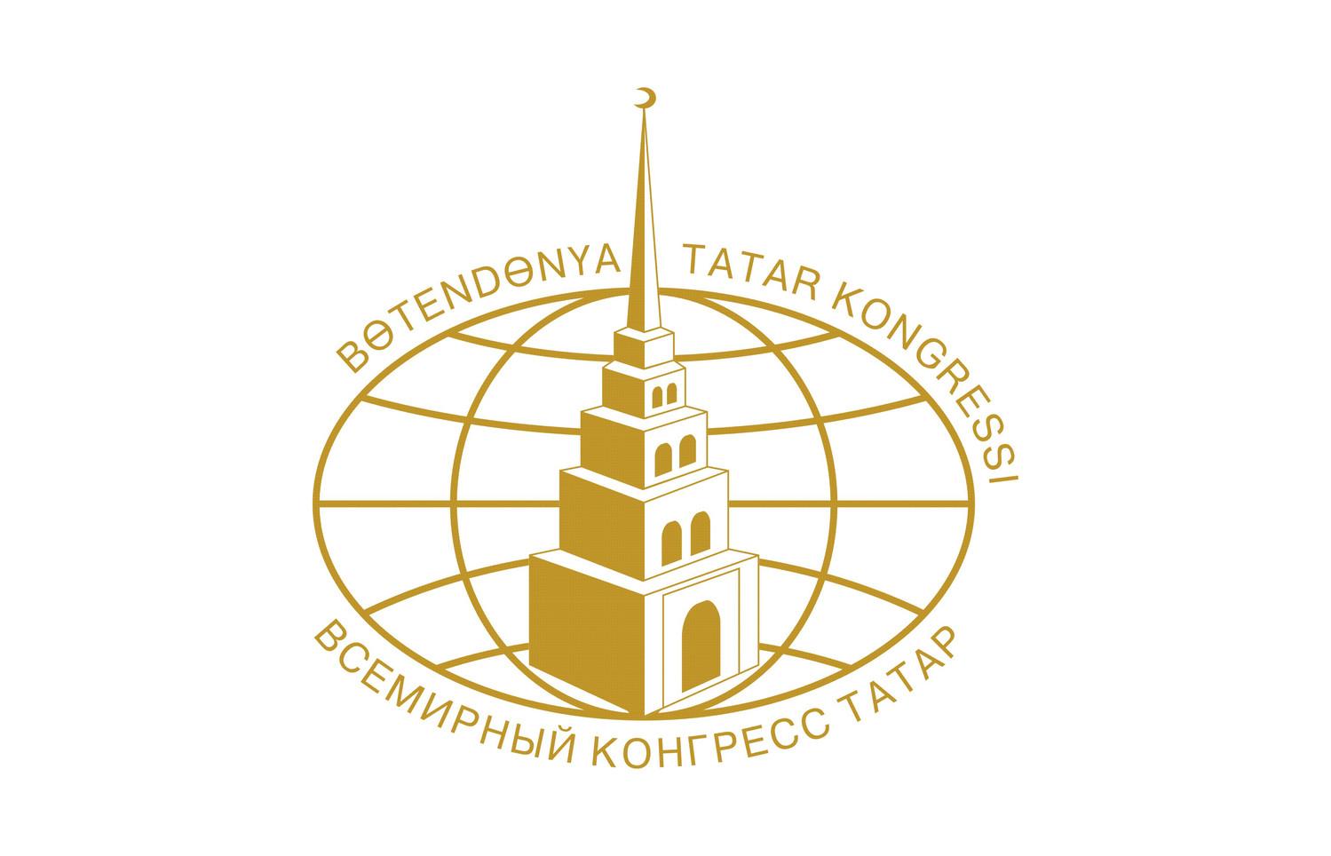 Минниханов объявил осоздании нацсовета вструктуре Всемирного конгресса татар