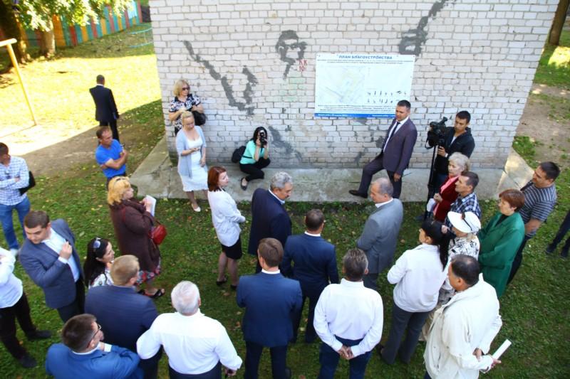"""В Чебоксарах ведутся работы по проекту """"Формирование комфортной городской среды"""""""