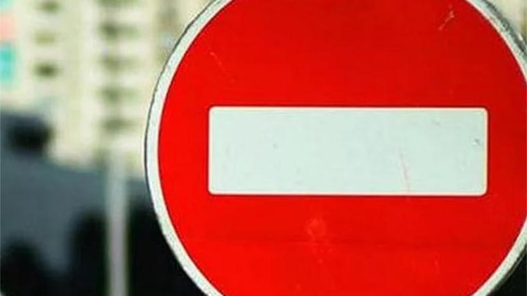 """В день бега """"Кросс нации - 2017"""" в Чебоксарах ограничивается движение транспорта"""