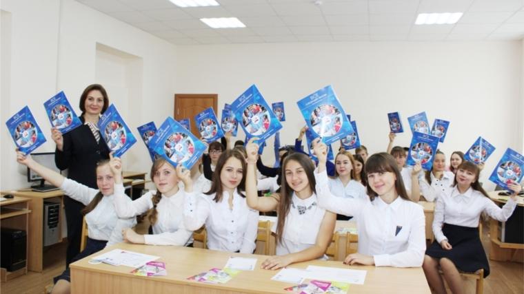 Пензенским студентам поведали опенсии