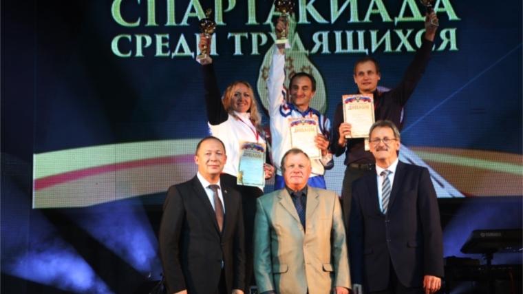 ВЧувашии стартовали заключительные состязания Всероссийской спартакиады среди трудящихся