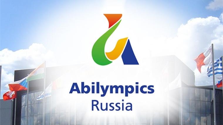 ВВолгоградской области пройдет чемпионат «Абилимпикс»