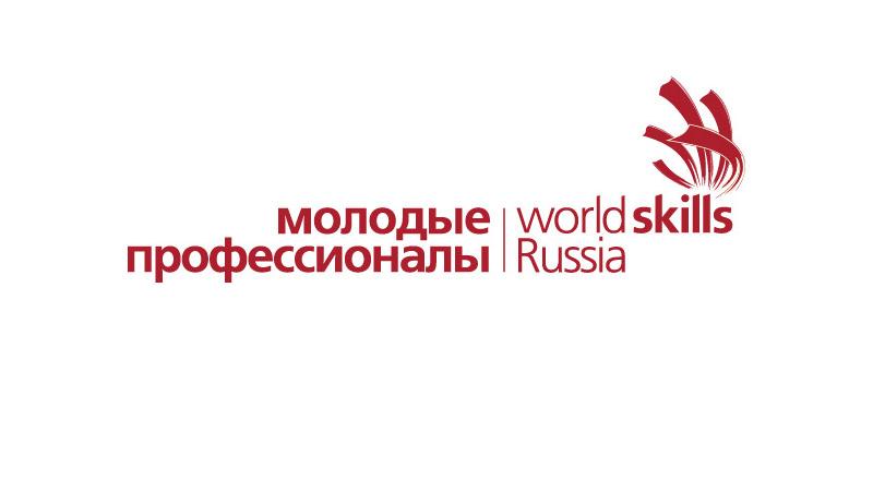 Ученик ГСГУ стал серебряным призером чемпионата WorldSkills Russia