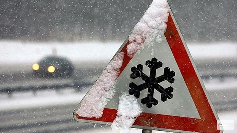 ГУМЧС поЧувашии предупредило граждан республики онеблагоприятных метеоявлениях