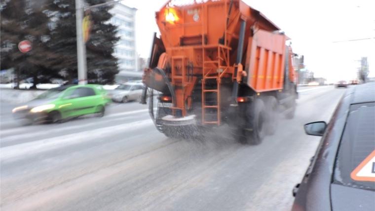 В Чебоксарах усилены меры по ликвидации последствий ледяного дождя