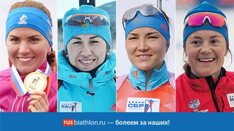 Биатлон. Франция выиграла дамскую эстафету вОберхофе, Украина— 5-ая