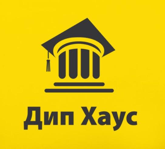 Дипломная работа по экономике в Чебоксарах Дипломная работа по экономике Чебоксары