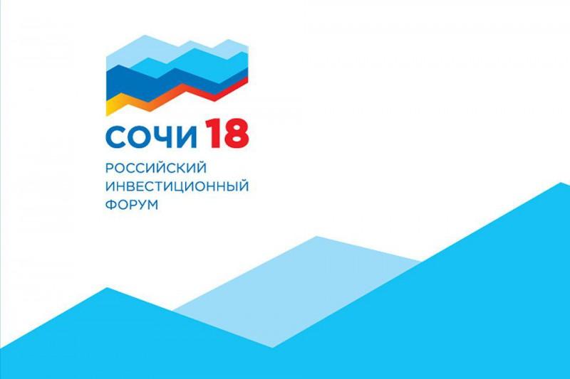 Козак: сумма контрактов инвестфорума вСочи может превысить 400 млрд руб.