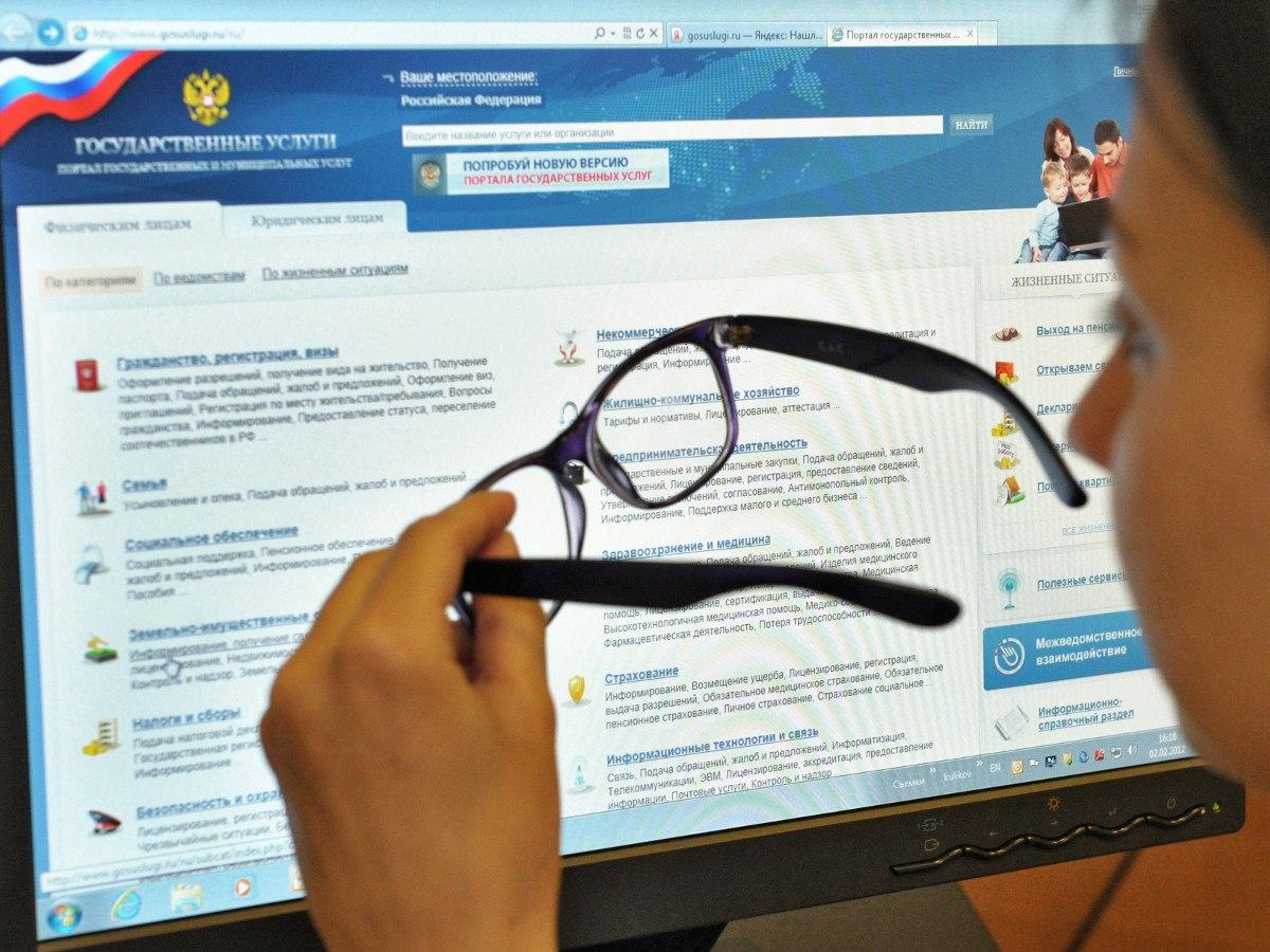 Неменее 36 тыс. нижегородцев выбрали участок для голосования напортале госуслуг