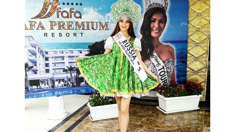 Поддержим красавицу изТюмени: насайте конкурса «Мисс Россия» открывается голосование