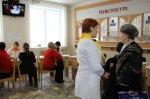 21 сентября - День открытых дверей в поликлинике №1 г. Чебоксары