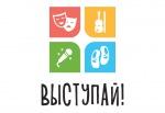 В январе в Чебоксарах состоится Всероссийский фестиваль-конкурс исполнительских искусств