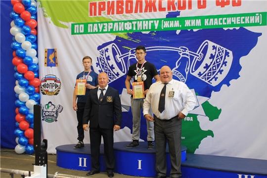 Чебоксарские спортсмены - чемпионы ПФО по пауэрлифтингу