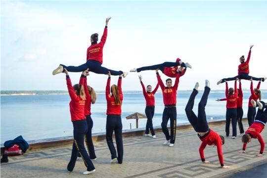 На Московской набережной Чебоксар отметили Всероссийский день гимнастики