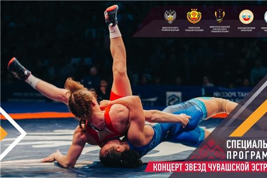 В Чебоксарах в седьмой раз подряд пройдет Кубок России по вольной борьбе среди женщин
