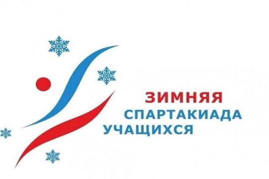 Юные спортсмены Чувашии борются за путёвки на финал Х зимней Спартакиады учащихся России