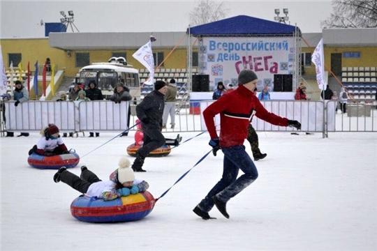 В Чебоксарах День снега переносится по погодным условиям
