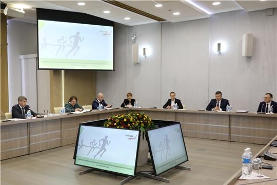 Представлена Стратегия развития физической культуры и спорта в Чувашии