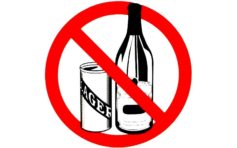 Мы против алкоголя прикольные картинки