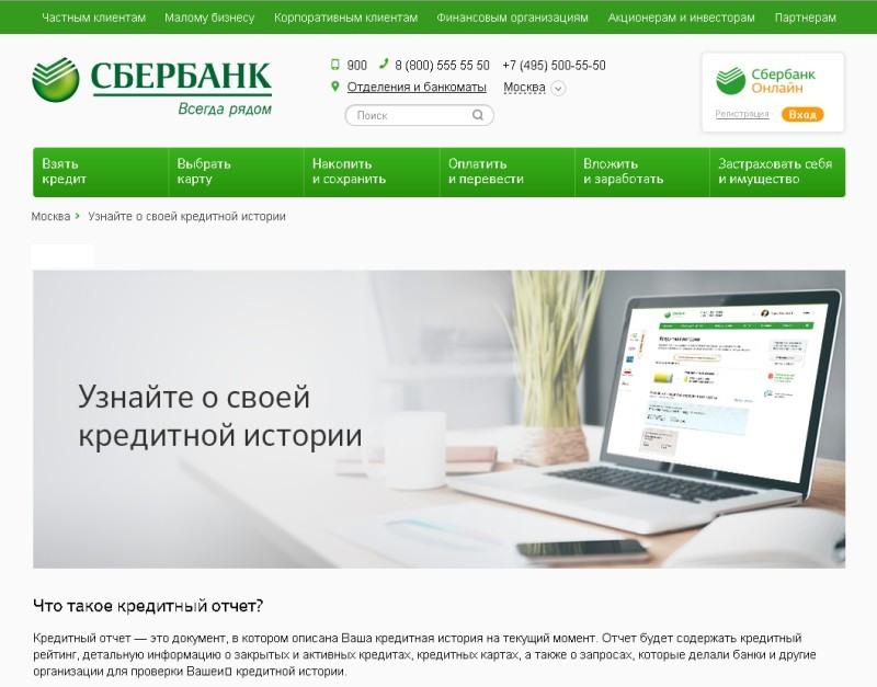 запсибкомбанк заявка на кредитную карту онлайн