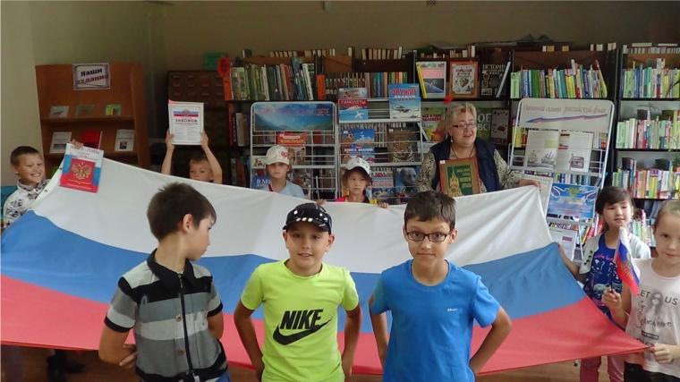 В детско-юношеской библиотеке прошел круиз'Три цвета русской славы